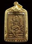 พระพุทธเจ้าเหนือพรหมโลหะผสม ปี2522+โค้ด(คัดสวย+ทอง) หลวงปู่ดู่วัดสะแก