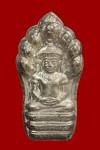 พระปรกใบมะขามเนื้อเงินปี2531(คัดสวย) หลวงปู่ดู่วัดสะแก