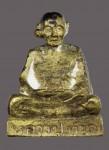 รูปหล่อหลวงปู่ทวดเนื้อทองเหลืองปี2522 หลวงปู่ดู่วัดสะแก