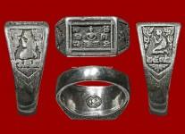 แหวนหน้าพระพุทธเนื้อเงินปี2532 โค้ด พ.ศ.(ขนาด 60) หลวงปู่ดู่วัดสะแก