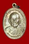 เหรียญยันต์ดวงพิมพ์นิยมเนื้อเงิน (คัดสวย) ปี 2526 หลวงปู่ดู่ วัดสะแก