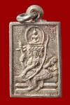 พระพุทธเจ้าเหนือพรหมเนื้อเงินปี2522(คัดสวย) หลวงปู่ดู่วัดสะแก