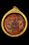 เหรียญเศรษฐีเนื้อทองแดงปี 2531(คัดสวย+ทอง) หลวงปู่ดู่วัดสะแก