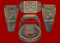 แหวนพระพุทธหน้าเล็กเนื้อเงิน ปี 2532 (ไซด์ 56) หลวงปู่ดู่วัดสะแก