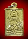 พระพุทธเจ้าเหนือพรหมเนื้อทองเหลืองปี2522(คัดสวยมาก) หลวงปู่ดู่สะแก