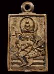 พระพุทธเจ้าเหนือพรหมโลหะผสม ปี2522(สวย) หลวงปู่ดู่วัดสะแก
