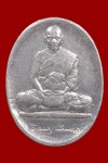 เหรียญลายเซ็นต์เนื้อเงิน(คัดสวย) ปี29 หลวงปู่ดู่วัดสะแก