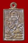พระพุทธเจ้าเหนือพรหมเนื้อทองเหลืองปี2522(คัดสวย+ตอกโค๊ด) หลวงปู่ดู่สะแก