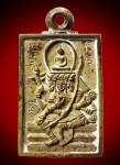 พระพุทธเจ้าเหนือพรหมโลหะผสม(ทูโทน)ปี2522(คัดสวย+โค้ด) หลวงปู่ดู่วัดสะแก