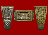 แหวนหน้าพระพุทธเนื้อทองเหลืองปี2522 (สภาพ 100% ขนาด 58) หลวงปู่ดู่วัดสะแก