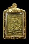 พระพุทธเจ้าเหนือพรหมเนื้อทองเหลืองปี2522(หมดห่วง)(คัดสวย+โค้ด+ทอง) หลวงปู่ดู่สะแก