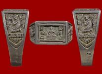 แหวนหน้าพระพุทธเนื้อเงินปี2532 โค้ดพ.ศ.(สภาพ 100% ขนาด 60) หลวงปู่ดู่วัดสะแก
