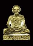 รูปหล่อหลวงปู่ทวดเนื้อทองเหลืองปี2522(สวย) หลวงปู่ดู่วัดสะแก