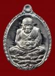 เหรียญหลวงปู่ทวดเปิดโลกเนื้อตะกั่วไม่มีตัวหนังสือปี2532(สวย) หลวงปู่ดู่วัดสะแก
