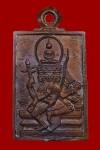 พระพุทธเจ้าเหนือพรหมโลหะผสมปี 2522 (ตอกโค้ด+คัดสวย) หลวงปู่ดู่วัดสะแก