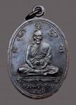 เหรียญแซยิด84ปีเนื้อทองแดงรมดำ หลวงปู่ดู่วัดสะแก#2
