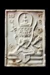พระพุทธเจ้าเหนือพรหมพิมพ์เล็กเนื้อดินเผา(สีขาว)ปี2531(คัดสวย) หลวงปู่ดู่วัดสะแก