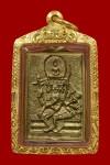 พระพุทธเจ้าเหนือพรหมโลหะผสม ปี2522(คัดสวย+ทองอย่างดี) หลวงปู่ดู่วัดสะแก