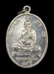 เหรียญพรหมปัญโญ84ปี ปี31เนื้ออัลปาก้า(สวย) หลวงปู่ดู่วัดสะแก
