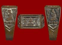 แหวนหน้าพระพุทธเนื้อโลหะผสมปี2522 (สภาพ 100% ขนาด 63) หลวงปู่ดู่วัดสะแก#2