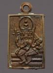 พระพุทธเจ้าเหนือพรหมโลหะผสม ปี2522+โค้ด หลวงปู่ดู่วัดสะแก