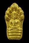 พระปรกใบมะขามเนื้อทองคำ(สวย+ตา 2 ชั้น นิยม) ปี2531 หลวงปู่ดู่วัดสะแก