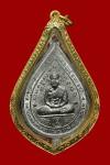 เหรียญพัดยศ เลื่อนสมณศักดิ์เนื้อตะกั่ว ปี2516 (คัดสวย+ทอง) หลวงปู่ดู่วัดสะแก