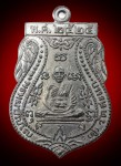 1 ใน 108 เหรียญเสมาปี 2525 เนื้อตะกั่ว (คัดสวย+จารหน้า) หลวงปู่ดู่วัดสะแก