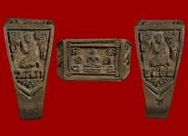 แหวนหน้าพระพุทธเนื้อโลหะผสมปี2522 (สภาพ 100% ขนาด 60) หลวงปู่ดู่วัดสะแก
