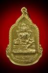 เหรียญพระพรหม ตลาดเจ้าพรหม ปี2525 (คัดสวย+จาร)หลวงปู่ดู่วัดสะแก