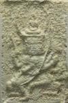 พระพุทธเจ้าเหนือพรหมพิมพ์ใหญ่ ปี2517(คัดสวย+พระธรรมธาตุเสด็จ) หลวงปู่ดู่วัดสะแก