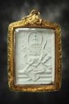 พระพรหมเกศา ปี 2532 (คัดสวย+ทอง) หลวงปู่ดู่วัดสะแก