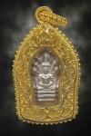พระปรกใบมะขามเนื้อเงินปี2531(คัดสวย+ทองจิวเวลรี่) หลวงปู่ดู่วัดสะแก