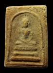 สมเด็จเนื้อโขลกพิมพ์ใหญ่ จารดินสอ ปี 2492-2493 (เหลืองเข้ม) หลวงปู่ดู่วัดสะแก