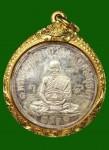 เหรียญเศรษฐีเนื้อเงิน ปี2531 (คัดสวย+ทอง) หลวงปู่ดู่วัดสะแก