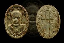 พระผงรูปไข่หลังยันต์ดวงเศรษฐี เนื้อผงพุทธคุณ.ปี๒๕๔๓