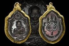เหรียญมังกรคู่ เสาร์๕มหาเศรษฐี เนื้อทองแดงปี๒๕๔๓