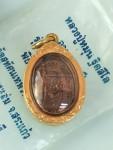 เหรียญเม็ดแตงเสาร์๕บูชาครูเนื้อทองแดง ปี ๒๕๔๓