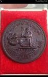 เหรียญโภคทรัพย์นางกวัก เสาร์๕มหาเศรษฐีปี๒๕๔๓