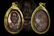 เหรียญเล็กหน้าใหญ่ทองแดงตอกโค๊ต ปี๒๕๔๓
