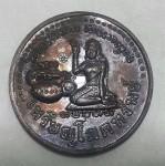 เหรียญโภคทรัพย์ หลวงปู่หมุน ฐิตสีโล เสาร์๕ มหาเศรษฐี โค๊ตดอกไม้นิยม สวยเดิม