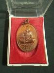 เหรียญรุ่นแรก มนต์พระกาฬ หลวงปู่หมุน วัดบ้านจาน ออกวัดบ้านจาน ปี ๒๕๔๓ เนื้อทองแดง