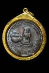 เหรียญโภคทรัพย์นางกวักเสาร์๕มหาเศรษฐีปี๒๕๔๓.