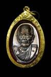 เหรียญหน้าใหญ่ไตรมาสรวยทันใจ ตอกโค๊ตปี๒๕๔๓