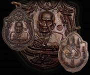 หลวงปู่หมุน ฐิตสีโล  เหรียญมังกรคู่ทองแดง รุ่นเสาร์๕ ปี๒๕๔๓