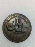 เหรียญโภคทรัพย์นางกวักเนื้อนวะโค๊ตดอกไม้นิยม หลวงปู่หมุน ฐิตสีโล เสาร์๕มหาเศรษฐี ปี๒๕๔๓