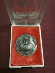 หลวงปู่หมุน ฐิตสีโล เหรียญขวัญถุง เสาร์ห้า รวย รวย ปี๒๕๔๓