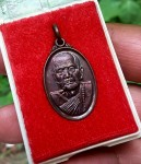 เหรียญหน้าใหญ่ไตรมาสรวยทันใจ ทองแดงตอกโค๊ต ปี๒๕๔๓.