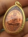 เหรียญมนต์พระกาฬหลังหนุมานเนื้อทองแดง. ปี๒๕๔๓.
