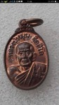 เหรียญเม็ดแตงเสาร์๕บูชาครูเนื้อทองแดง(ธรรมดา)ปี๒๕๔๓